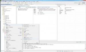 リソースのXML追加
